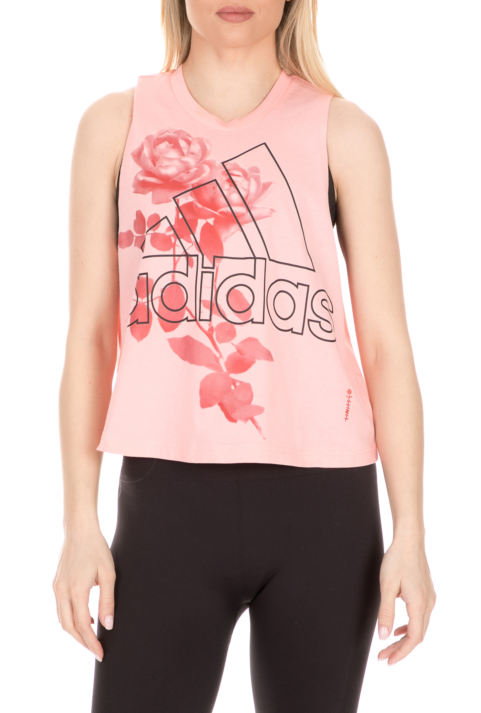 adidas Performance - Γυναικείο τοπ adidas Performance WIP CROP 1 W ροζ