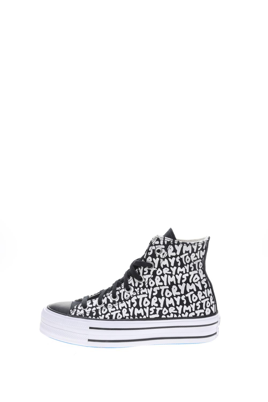 CONVERSE – Γυναικεία ψηλά sneakers CONVERSE CHUCK TAYLOR ALL STAR PLATFORM μαύρα γαλάζια