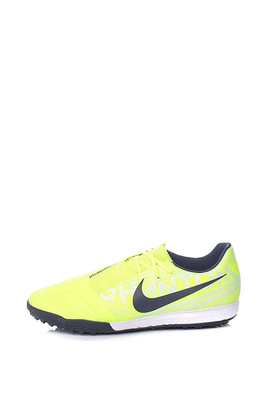 NIKE – Ανδρικά παπούτσια football Nike Phantom Venom Academy TF κίτρινα
