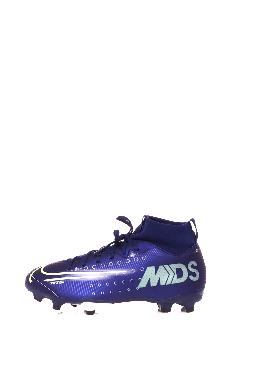 NIKE – Παιδικά παπούτσια JR SUPERFLY 7 ACADEMY MDS FGMG μπλε