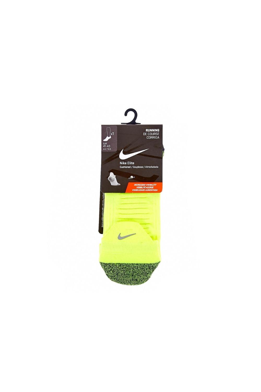 NIKE - Unisex κάλτσες NIKE κίτρινες μαύρες