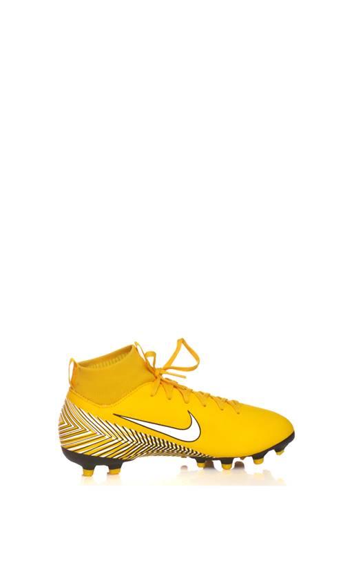 NIKE-Παιδικά παπούτσια ποδοσφαίρου JR SUPRFLY 6 ACADEMY GS NJR MG κίτρινα a1bf715a495