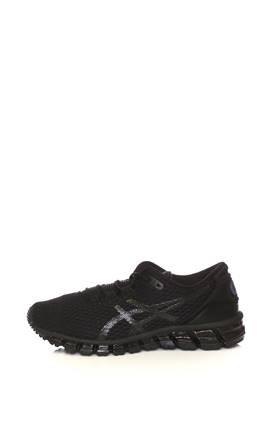 Αθλητικά ΑΝΔΡΙΚΑ - Παπούτσια - Προπόνηση  3e2449cea03