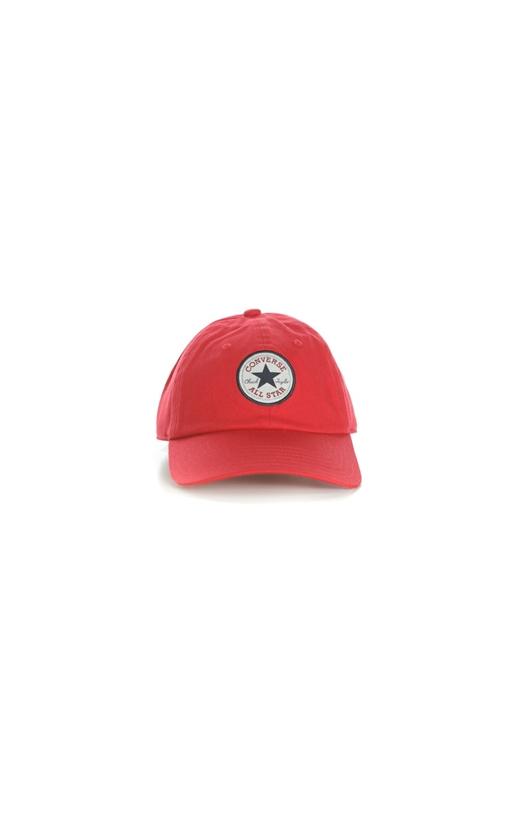 04cec5955 Sapca Tipoff Chuck Baseball MPU