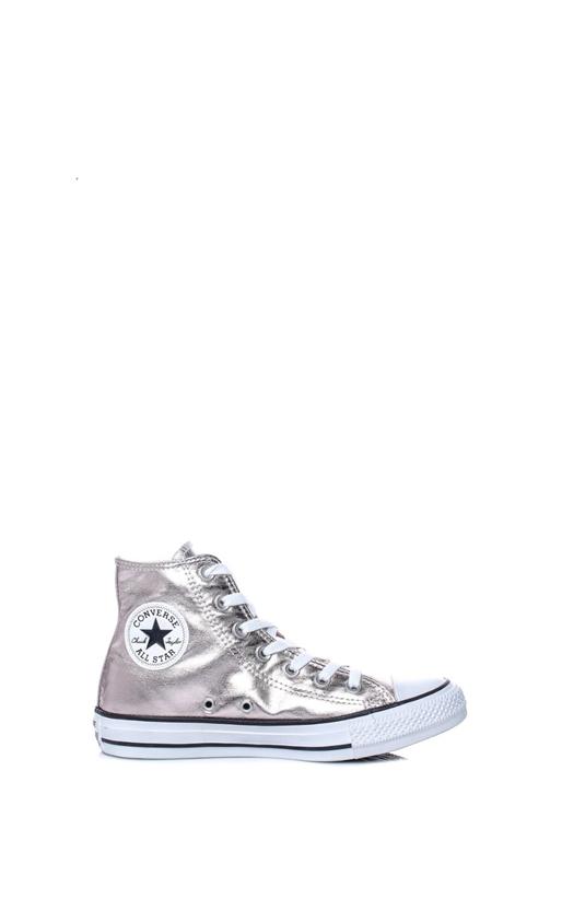 CONVERSE-Unisex παπούτσια Chuck Taylor All Star Hi μεταλλικά