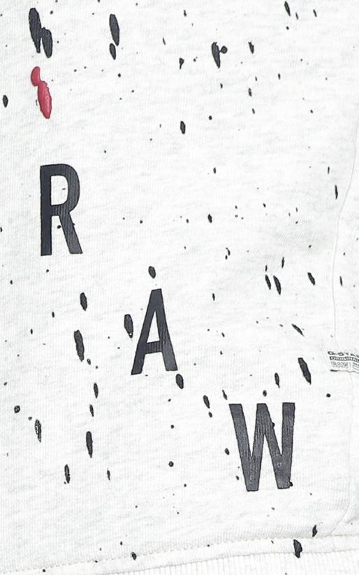 G-STAR RAW -Γυναικείο φούτερ G-Star Raw Ustra cropped λευκό
