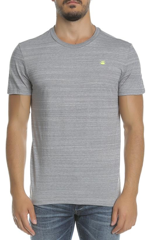 Ανδρική κοντομάνικη μπλούζα G-Star γκρι (1605603)  c3d176d0dbf