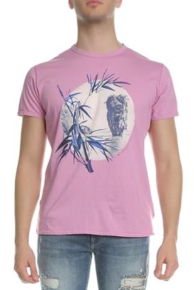 Pepe Jeans-Tricou Sunkim